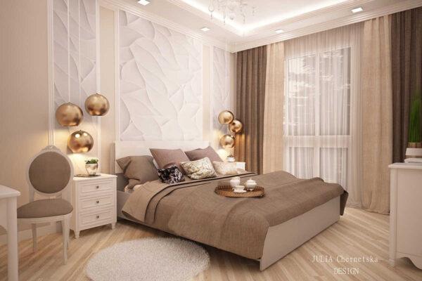 Планування та підбір освітлення для спальні