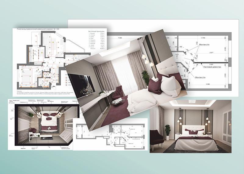 Як-самостійно-придумати-дизайн-власної-квартири